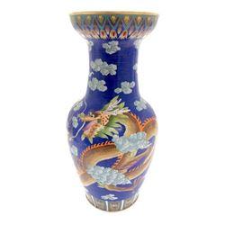 Superb Cloisonne Dancing Dragon & Phoenix Vase