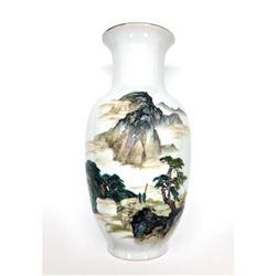 "12"" Hand Painted Japanese Landscape Vase"
