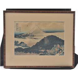 20FC-32 JAPANESE WOODBLOCK PRINT