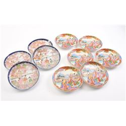 20CG-1 PORCELAIN SET
