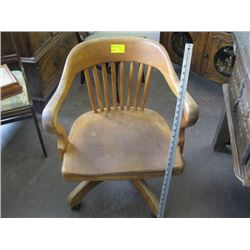OAK OFFICE CHAIR
