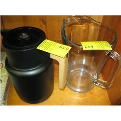 GLASS WATER PITCHER, INSULATED TEA DISPENSER
