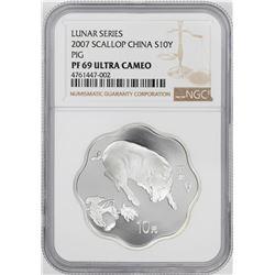 2007 China 10 Yuan Lunar Series Proof Pig Silver Scallop Coin NGC PF69 Ultra Cameo