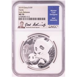 2019 China 10 Yuan Panda Silver Coin NGC MS70 Early Releases Joel Iskowitz Signature