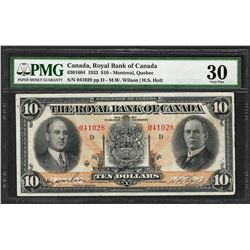 1933 $10 Montreal Royal Bank of Canada Note PMG Very Fine 30