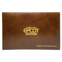 China's Epcot World Showcase Presentation Book.