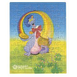 Figment Puzzle.