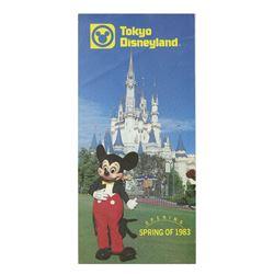 Tokyo Disneyland Opening Day Brochure.