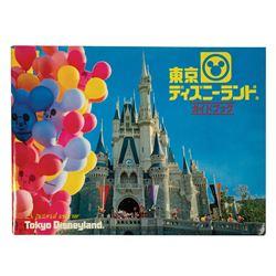 Tokyo Disneyland Pictorial Souvenir Guidebook.