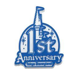 Tokyo Disneyland First Anniversary Button.