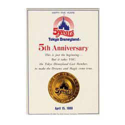 Tokyo Disneyland 5th Anniversary Medallion.