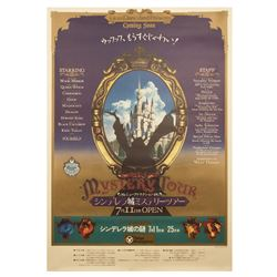 Cinderella Castle Mystery Tour Attraction Poster.