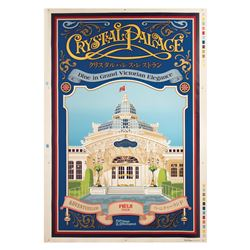 Crystal Palace Attraction Poster.