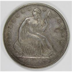 1853 ARROWS/RAYS SEATED HALF