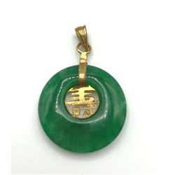 18K ROLLED GOLD PLATE JADE PENDANT