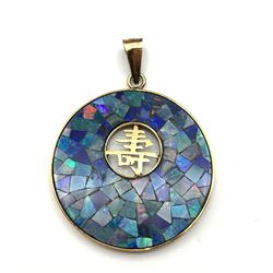 14K CHINESE PENDANT W BLUE STONES