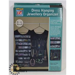 NEW DRESS HANGING DOUBLE SIDED JEWELRY ORGANIZER