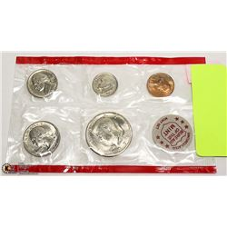 1971 SILVER US MINT UNCIRCULATED COIN PROOF SET