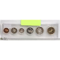 1990 CANADIAN COIN SET
