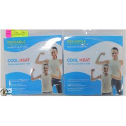 PAIR OF REUSABLE MUSCLE HOT / COLD PADS