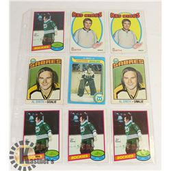 LOT OF 9 AL SMITH 1970S HOCKEY CARDS.