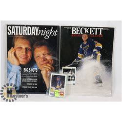 BUNDLE OF BRETT HULL COLLECTIBLES