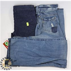 THREE ASSORTED SIZE KIDS JEANS