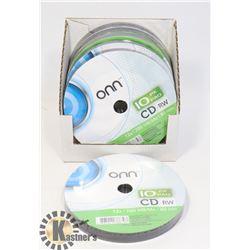 120 ONN CD-RW DISCS (12X, 700MB/MO, 80 MIN)