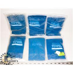 BUNDLE OF 6 BLUE COOL TOWELS (COOLING SPORTSWEAR