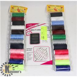 BUNDLE OF NEW SEWING SUPPLIES