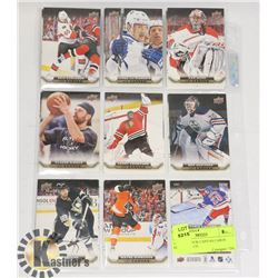 17 UPPER DECK CANVAS CARDS FROM 15-16 UD