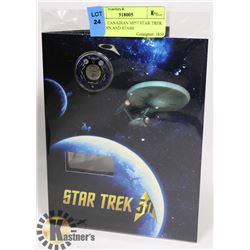 ROYAL CANADIAN MINI STAR TREK 2016 COIN AND STAMP