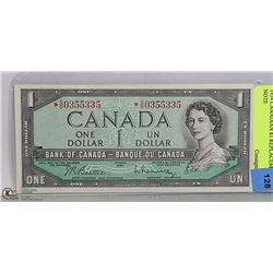 1954 CANADIAN $1 REPLACEMENT NOTE