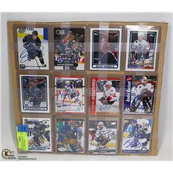 AUTOGRAPHED HOCKEY CARDS - INCLUDING DEAN