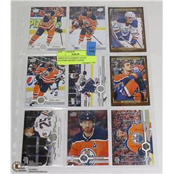 SHEET OF 9 CURRENT OILER PLAYERS HOCKEY CARDS