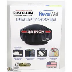 """NEW RUST-OLEUM 38"""" ROUND FIRE PIT COVER"""