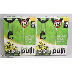 LOT OF 2 NEW GARDEN PLANTER PULLI'S - HOLDS UP TO