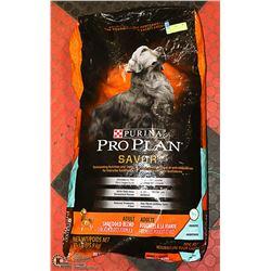PRO PLAN DOG FOOD SHREDDED CHICKEN + RICE