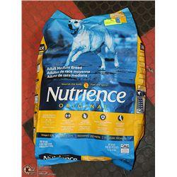 NUTRIENCE DOG FOOD CHICKEN + CROWN RICE