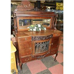 BEAUTIFUL CURVED LEADED GLASS ANTIQUE SIDEBOARD
