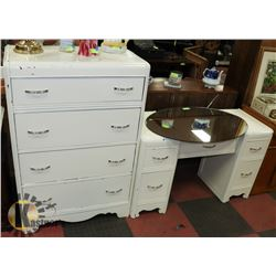 MATCHING DRESSER, VANITY AND OVAL MIRROR