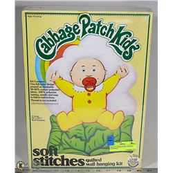 SEALED CABBAGE PATCH KIDS KIT UNOPENED