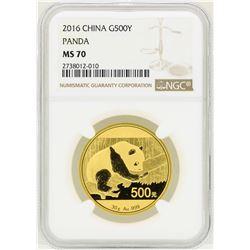 2016 China 500 Yuan Panda Gold Coin NGC MS70