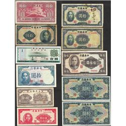 Lot of (11) Miscellaneous China Yuan Currency Notes