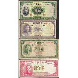 Lot of (4) Miscellaneous Central Bank of China Currency Notes