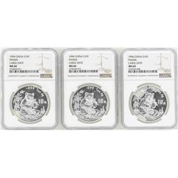 Set of (3) 1996 Large Date China 10 Yuan Silver Panda Coins NGC MS66/MS64