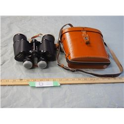 Kofu Coated Optics 7x50 Binoculars with Case