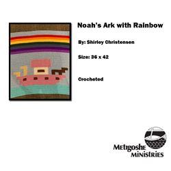 Noah Ark with Rainbow