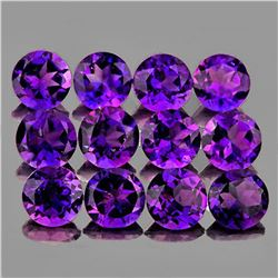 Natural AAA Purple Amethyst 12 Pcs{Flawless-VVS1}