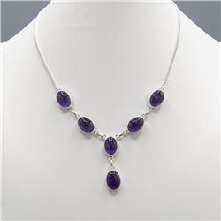 Breathtaking Huge 53 ct Natural Amethyst Necklace